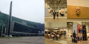 「アートフェア『ART BUSAN 2015』レポート」:山崎