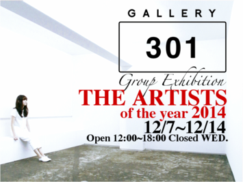 THE ARTISTS of the year 2014