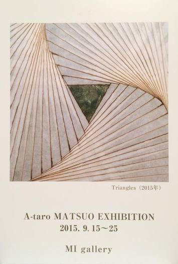 A-taro MATSUO EXHIBITION