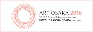 ART OSAKA 2016
