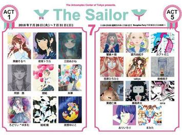 The Sailor 7