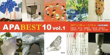 APA BEST 10 vol.1