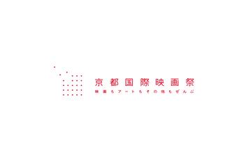 京都国際映画祭2017 クリエイターズファクトリー
