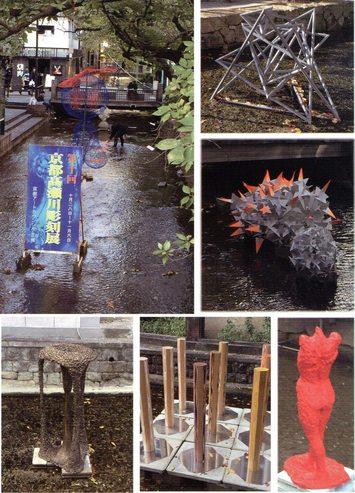 第11回京都高瀬川彫刻展