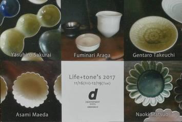 Life+tone's 2017