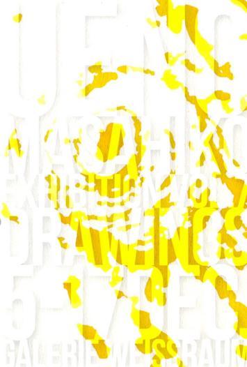 上野 政彦 作品展 VOL.7「ドローイング作品」